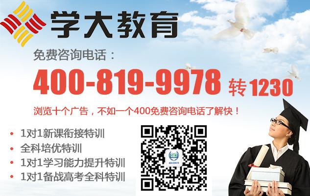 郑州学大一对一家教好不好/高三语文培训班课程咨询