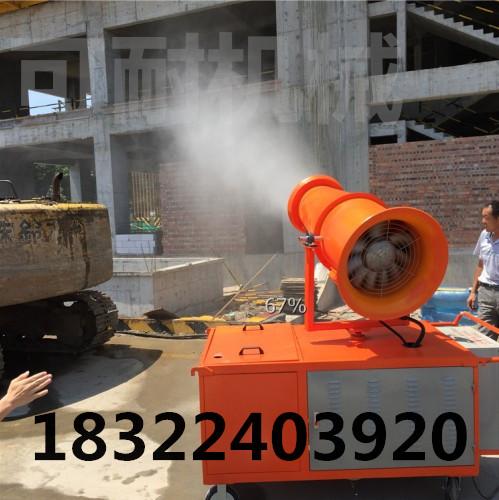 大型环保设备喷雾机 北京雾炮降尘类型