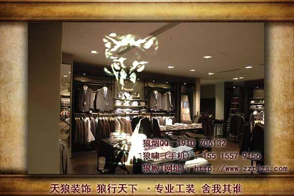 在服裝店裝修效果圖中,選擇哪種風格形式天狼裝飾服裝店設計裝修tel