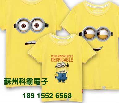 莱芜私人图片定制T恤制作 临沂服装T恤上印照片的机器