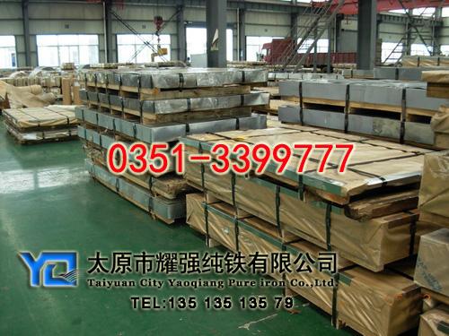 太原纯铁公司,山西纯铁厂家,上海纯铁销售