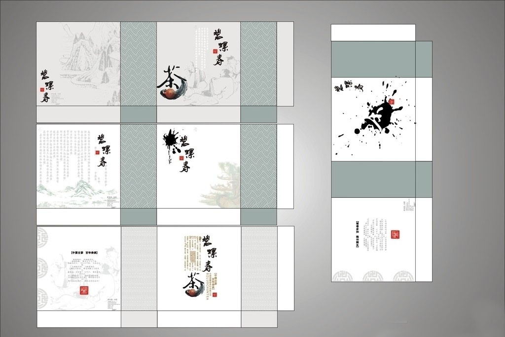 沙井广告设计短期培训业余学平面设计培训沙