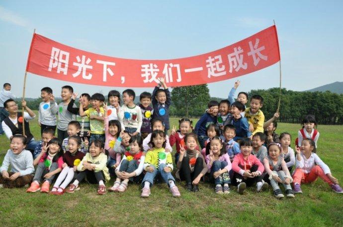 六一儿童节家庭出游深圳避暑好去处九龙山农家乐