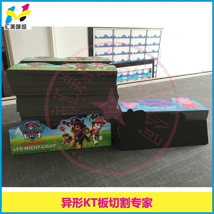 宣传展板 外形尺寸: 定制(mm) 重量:  1(kg) 供应深圳kt板 异形kt板