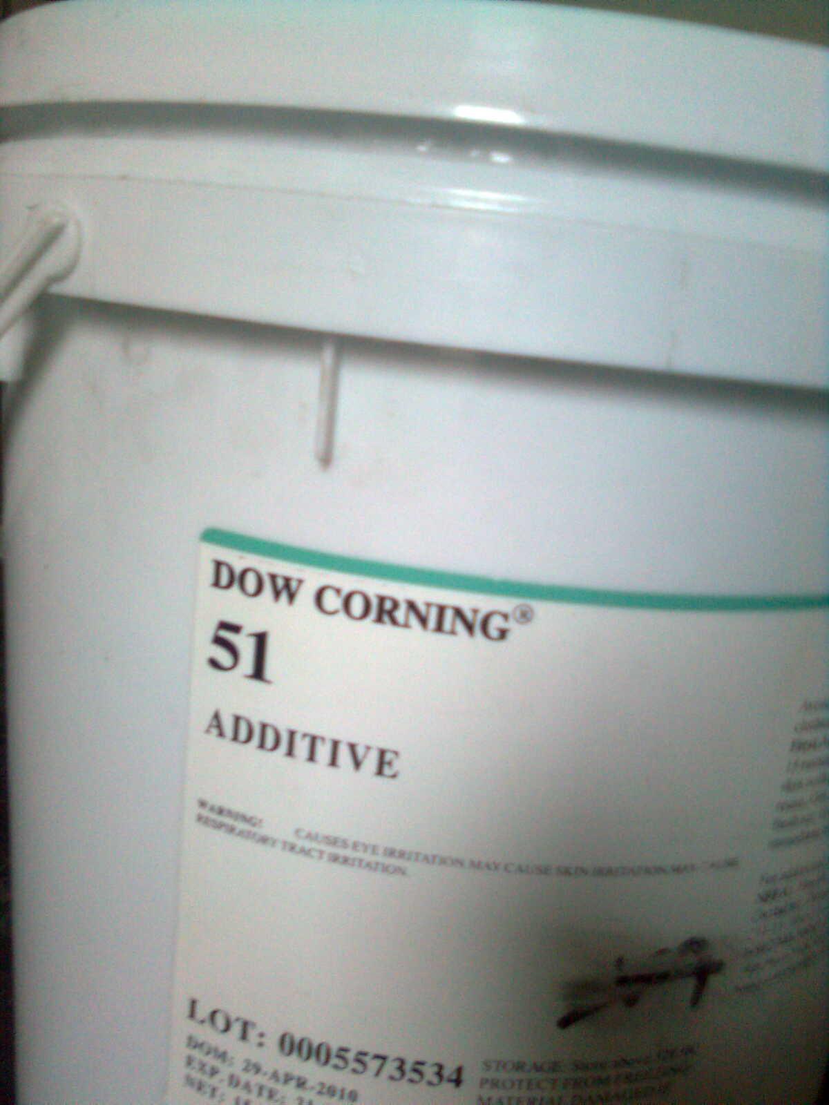 滑爽剂DC51水性涂料助剂