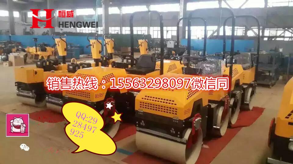 贵州黔西座驾式1.5吨压路机~性价比之王