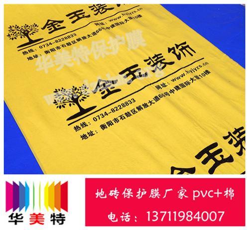 """高铁新造型""""茶叶蛋"""",徐州地面保护膜笑哭了"""
