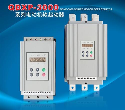 一,青岛西普电气软启动器一次接线图 二,青岛西普电气软启动控制端子
