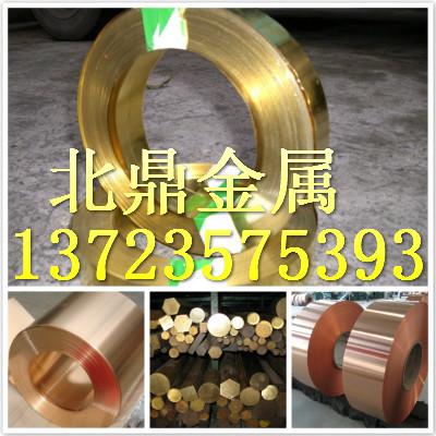 CW707R铜合金价格优惠