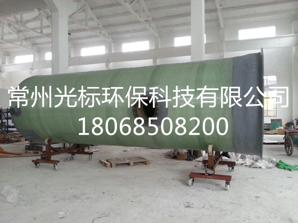专业研发玻璃钢预制泵站广西性价比高