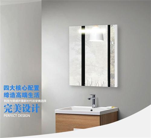 LED浴室镜灯卫浴灯镜、佛山浴室镜灯、枫
