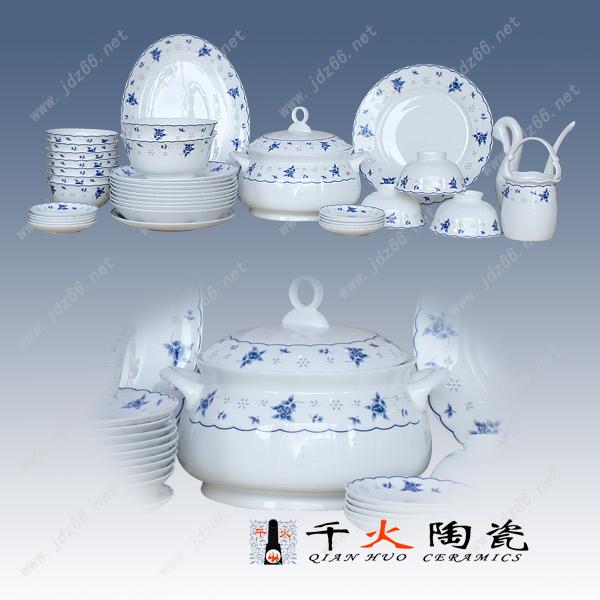 景德镇高档陶瓷餐具生产厂家陶瓷餐具批发价格
