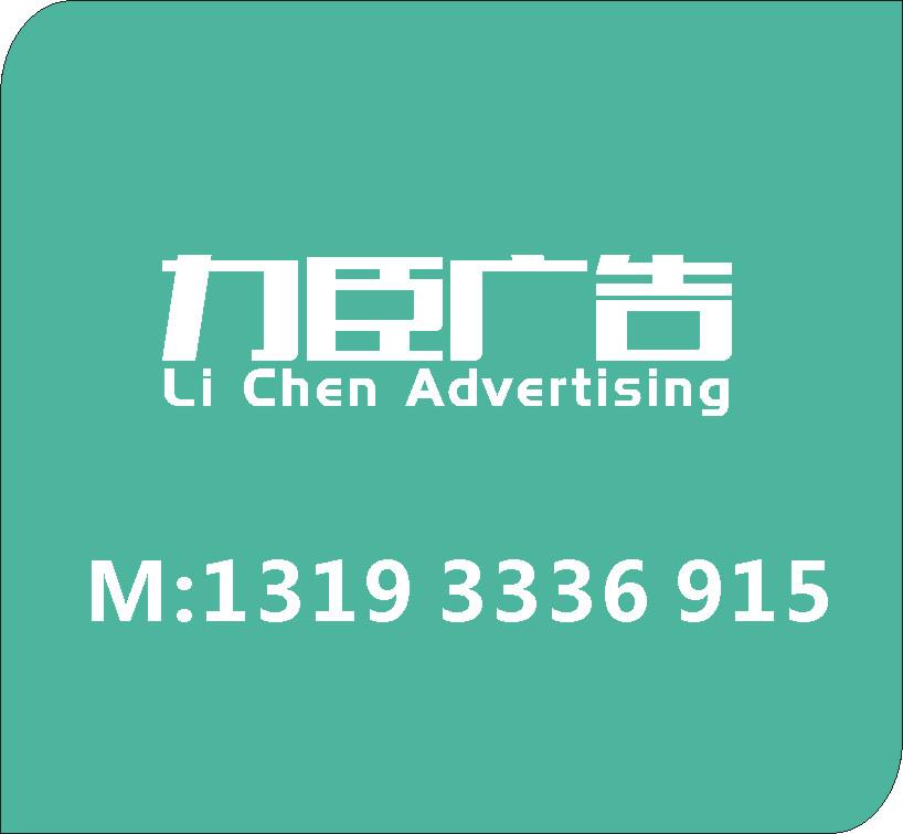 西安北郊VI设计|西安南郊logo 画册 形象墙设计|西安高新广告牌 招牌制作