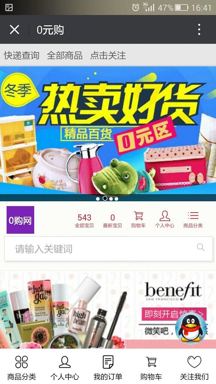 广州三级分销消费全返哪家专业