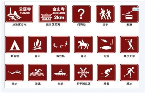 广东标志|广州互通交通公司|标牌