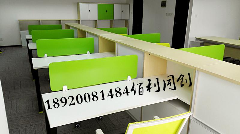 天津现代组合式办公桌出厂价格