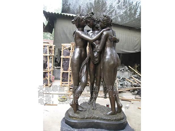 欧式小区雕塑_欧式人物雕塑