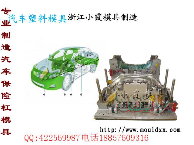 台州注塑模 标准新国网三相一位电表箱塑料模具厂家地址