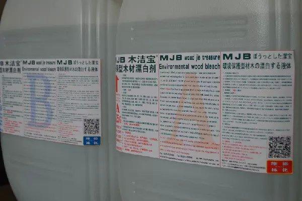 mjb木洁宝-浸泡型木材漂白剂