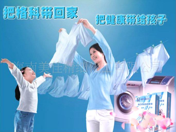 家政保洁如何赚大钱附带家电清洗开辟新的盈利模式