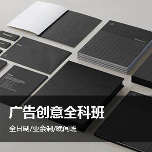 上海靠谱平面设计培训、学平面设计培训学费多少钱