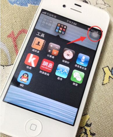 【苹果手机屏幕白色亮点】价格