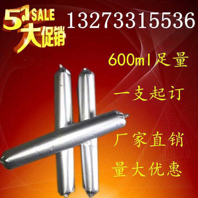 单组份密封胶适用于孔洞 接头 接缝