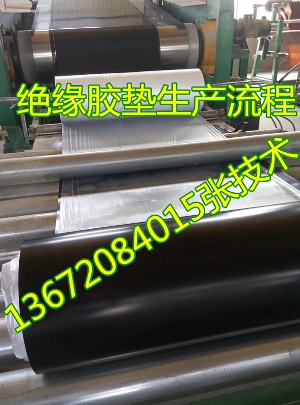 20KV绝缘胶垫厂家/顺能牌绝缘胶垫/绝缘胶垫生产厂