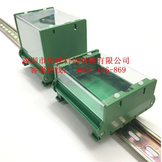 塑料制品 塑胶,塑料外壳 >深圳pcb模组架72mm宽 din导轨固定电路板