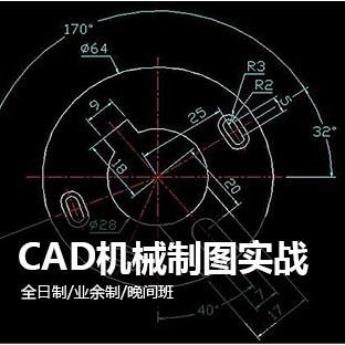 上海UG造型培训、UG模具建模培训专业学校