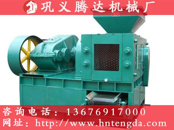 型煤压球机控制成球形状保证压球效果和最大利用率