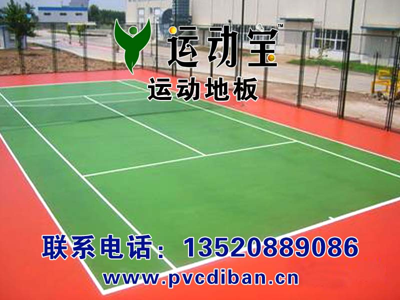 PVC地板 pvc地胶 医院PVC地板 养老院pvc地板