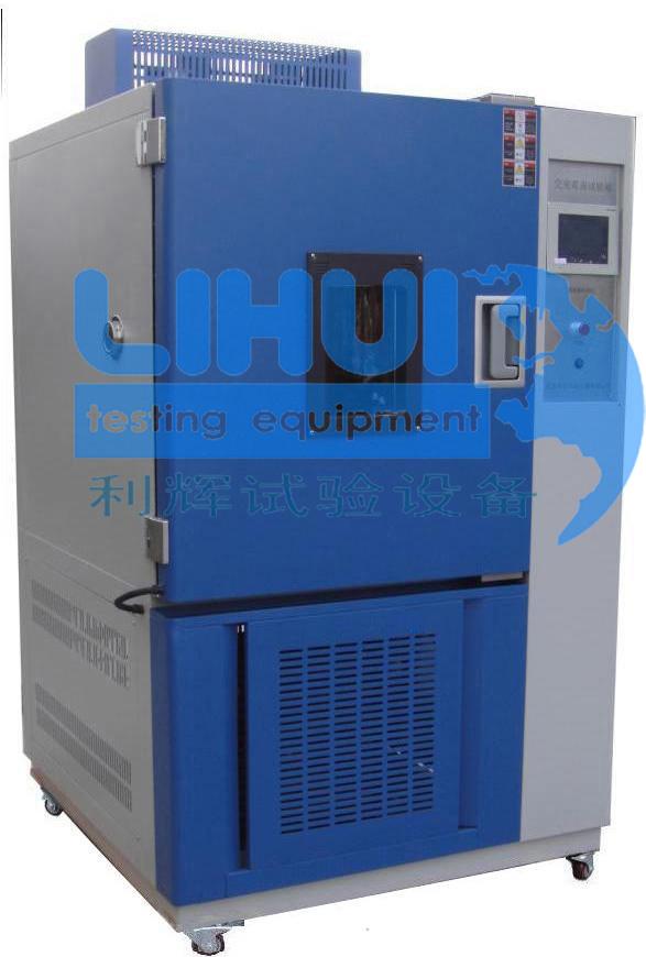 北京高低温试验箱厂家,小型高低温试验箱报价