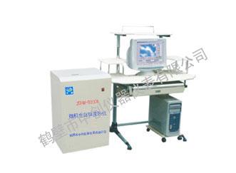 煤焦油 锅炉油热值检测仪器 重油热值分析热量仪