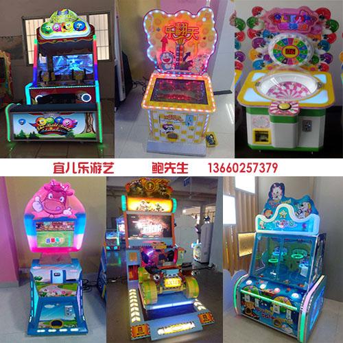 渭南儿童乐园投币电玩游戏机价格