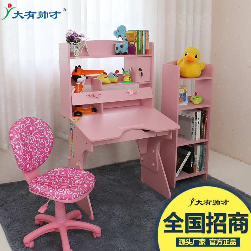 大有帅才分享一款标准的儿童学习桌椅,供您使用!