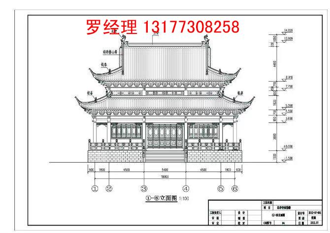 木结构寺庙设计,木结构仿古设计,混凝土木结构寺庙,木结构古建设计 古建建筑木结构的修缮 木结构修缮原则 我国以木结构为主体的古代建筑,经历了数百年,甚至上千年的风风雨雨的考验,有些完整地保存至今,成为我国宝贵的文化遗产。但是,木材作为-种生物材料,受环境因素的影响,很容易发生劣化。加之对一些古建筑的保管使用不当,更加速了这一劣化的进程。一些人为的社会因素,也会给古建筑造成不可弥补的破坏。因此,我国古建筑面临巨大的维修任务。 在科学技术高度发达的今天,古建筑维修中,新技术、新材料的应用必将日益深入和广泛。利