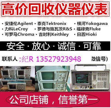 E8257D回收E8267D回收8648C