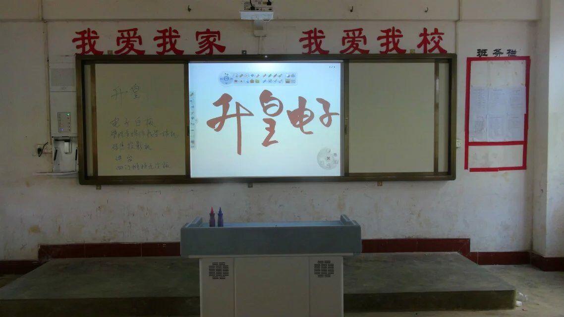 湖南光学电子白板 选革新数字化信息教育装