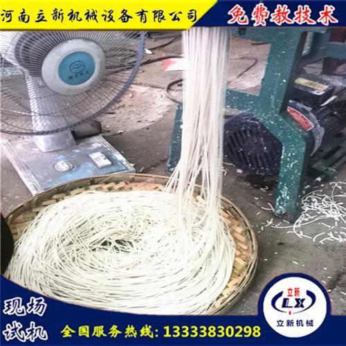 凤冈米粉加工设备|立新牌米线机|米粉加工设备生产视频