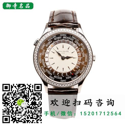 上海百达翡丽手表回收_上海手表回收