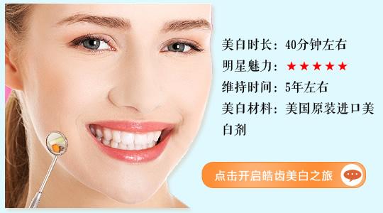 郑州牙齿种植医院