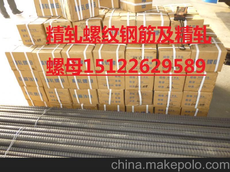供应PSB1080预应力混凝土用精轧螺纹钢(现货直供)