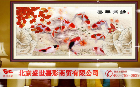 北京盛世嘉彩钻石画加盟 多项扶持新时代创业优选