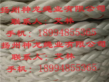 丙纶PP聚丙烯船用缆绳