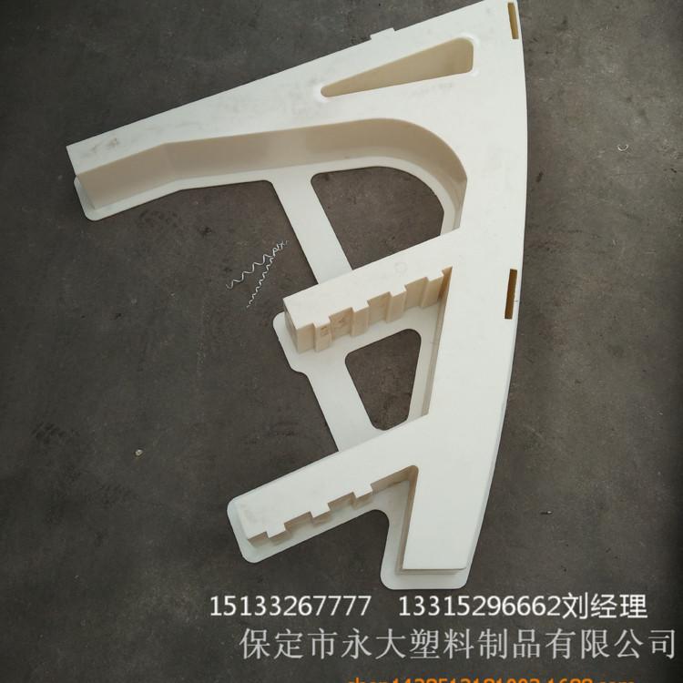 保定 信息标签:支架模具,地铁支架模具,塑料