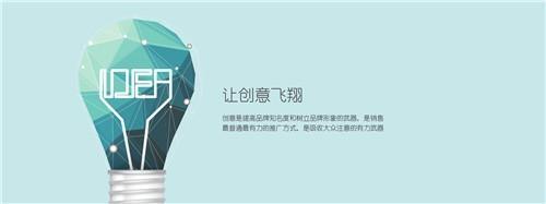 平面设计工作室地址 喻胜供 上海平面设计