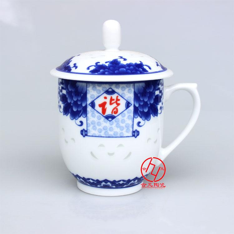 定做茶杯生产厂家 定制景德镇陶瓷茶杯印字