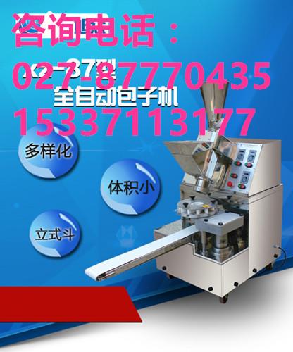 黄石包子机阳新县蒸包子机器多少钱大冶包子馒头成型机