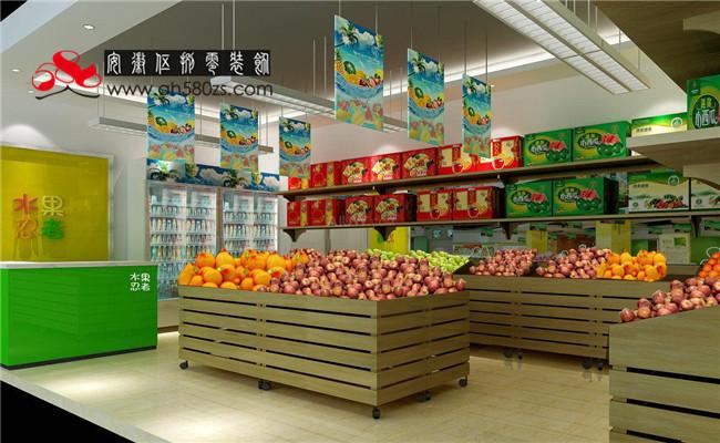 【合肥水果店装修水果超市装修领鲜生活